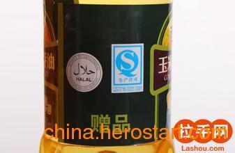 供应批发西王葵花籽油 核桃油 板栗油 色拉油 芝麻油