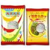 供应大量各种粮食小麦 荞麦 燕麦 玉米 大米