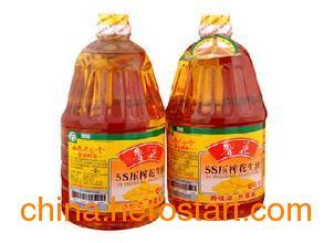 供应长期直销鲁花玉米油  大豆油  葵花籽油 猪油  核桃油