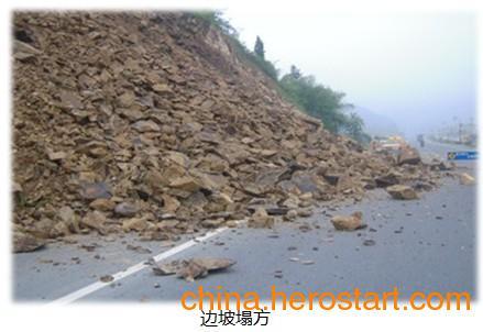 供应高边坡地质灾害监测系统厂家
