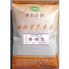 供应安全高效促生长的猪专用含有机稀土饲料添加剂