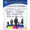 中国铁道机车用耐候钢_武汉钢宁科贸_铁道机车用耐候钢指定供应商