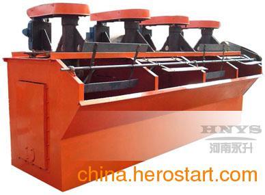 供应XJK型浮选机郑州哪里有生产厂家