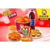 供应湖南特色快餐加盟品牌
