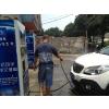 供应自助洗车机全国招商加盟中