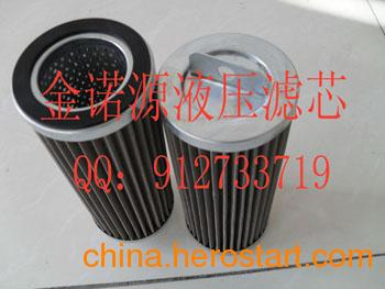 供应WU-250*180-J注塑机滤网