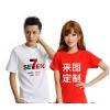供应苏州广告衫 苏州广告衫定做 苏州广告衫订做