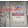 供应俄罗斯硼酸