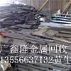 供应东莞废铝合金回收公司