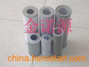 供应ZU-H100×3P高压滤芯