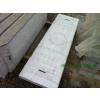 供应电力盖板