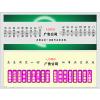 供应福州专业标牌公司/福州标牌设计制作安装/福州广告标牌