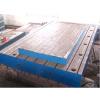 供应铸铁电机试验平台