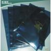 供应复合制品复合袋、深川包装、复合制品屏蔽袋