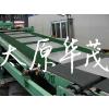 低价供应优质电磁纯铁 (冷轧薄板 冷轧卷才 中厚板)