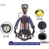 供应巴固空气呼吸器,C850空气呼吸器,C900空气呼吸器
