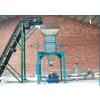 供应河南移动式定量包装秤、河南优质定量包装秤、河南定量包装秤