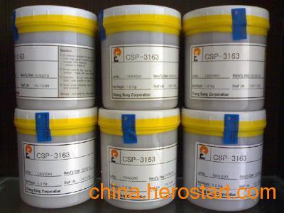 供应★北京银焊条回收公司北京银浆回收价格