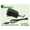 供应10V2.5A电源适配器 10V2500MA插墙式适配器