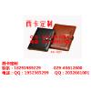 供应武汉可以定做仿皮笔记本上面压印字和LOGO的武汉订做真皮笔记本生产加工