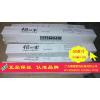 供应相之宝50英寸 超透双面胶ST11/DIX11无影胶/PET/PVC超透明灯片胶