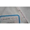 供应厂家供优质大化纤12安14安16纯涤帆布2*2全涤帆布10/2*10/2涤纶短纤坯布