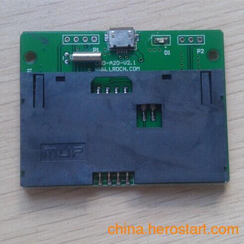 供应接触式IC卡读卡器模块可读TYPEA/TYPEB/M1/PLUSS/CPU卡