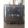 供应铬酐干燥机批发|互帮干燥|优质铬酐干燥机