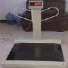 身高体重秤,身高体重测量仪