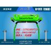 供应2014款旋7-双臂智能型洗车机