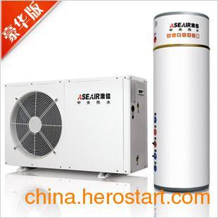 供应广州家庭500L豪华版空气能热水器澳信厂家直销