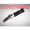 供应折射仪图片  手持式乳化液折射仪价格  厂家提供