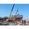 供应北京收购炼油设备回收化工设备回收铁厂设备回收水泥厂设备