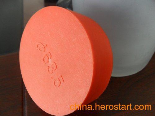 供应正实牌塑料管帽Ф13.7-610型号齐全、质量可靠。