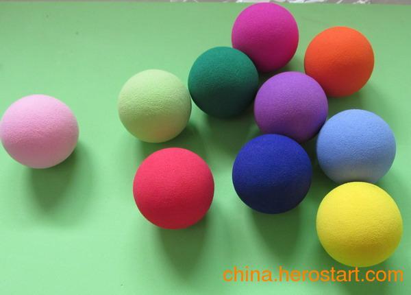 供应EVA彩虹球,EVA宠物球,EVA枪炮球,EVA泡沫球厂家生产