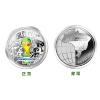 2014巴西世界杯官方纪念品银章济南供应商 夏季活动促销礼品