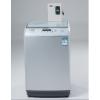供应苏州常熟市全自动智能投币洗衣机