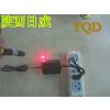 供应PCB印刷定位
