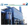 供应高炉煤气干法脉冲袋式除尘器