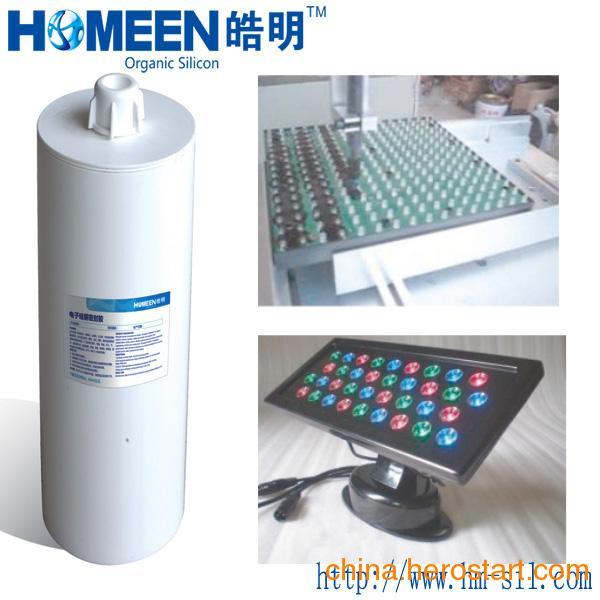 供应阻燃型聚氨酯灌封胶黏剂 双组分有机硅导热灌封胶 线路板灌封胶配方