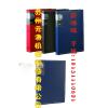 供应杭州EPP高档文件夹 环保办公用品