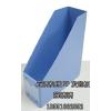 供应EPP文件架的优势是什么 厂家自主生产价格从优
