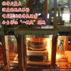供应KR法铁水脱硫技术
