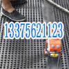 天津排水板供应13.3、7562、1123