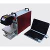 供应光纤激光打标系统