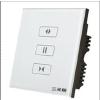 供应智能遥控电动窗帘控制盒