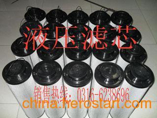 供应优质滤芯SFX-1300*5