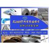 供应耐腐蚀钢用途、武汉钢宁科贸、梅钢耐腐蚀钢