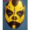 供应广州舞会吸塑面具-天河面具定做-明发彩印对位吸塑