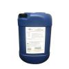 供应反渗透膜酸性清洗剂